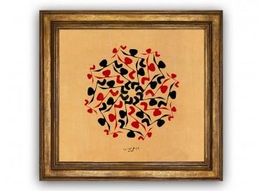 Celi talik Levha, 33 Hu (cc) - 1805