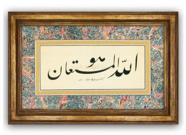 Celi Talik Levha, Hu v'Allah ül-Mustean - 1900