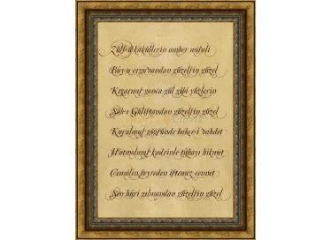 Kaligrafi Kıta. Zülf-ü Kaküllerin Amber Misali - EA1852