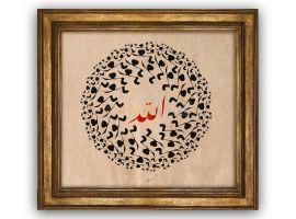 Celi T'alik Levha, 99 Hu Allah cc - 666